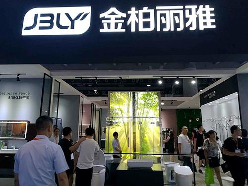 金柏丽雅卫浴:广州建博会首日人气爆棚再次体现品牌实力
